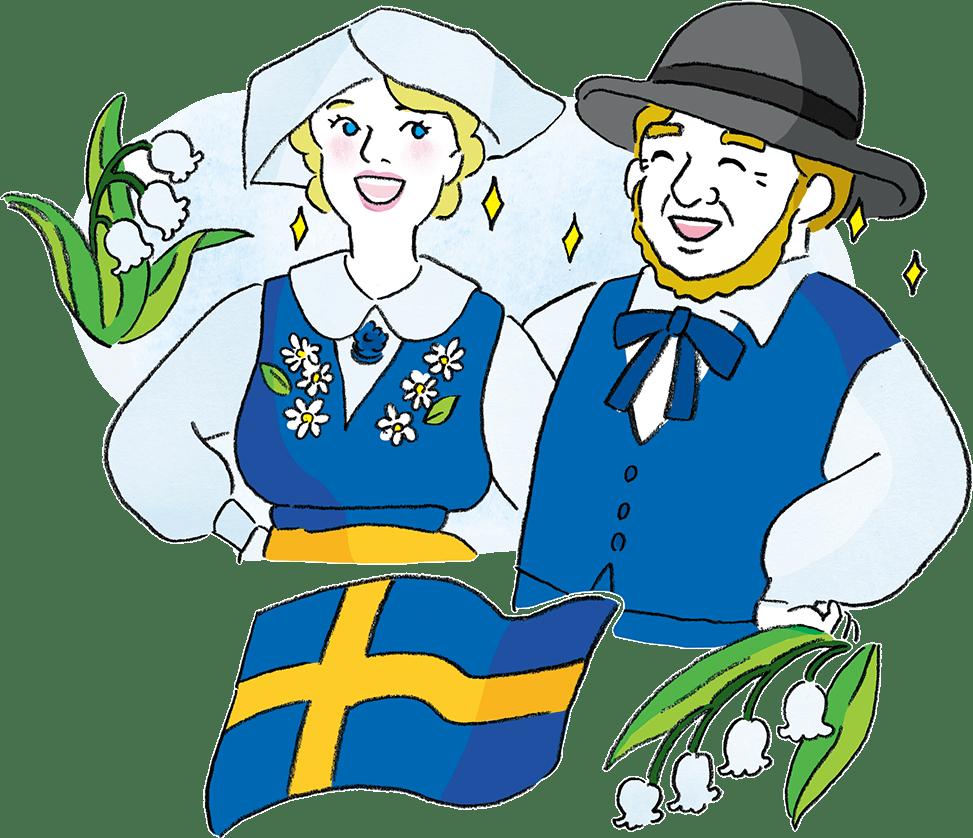 スウェーデンで実現された世界